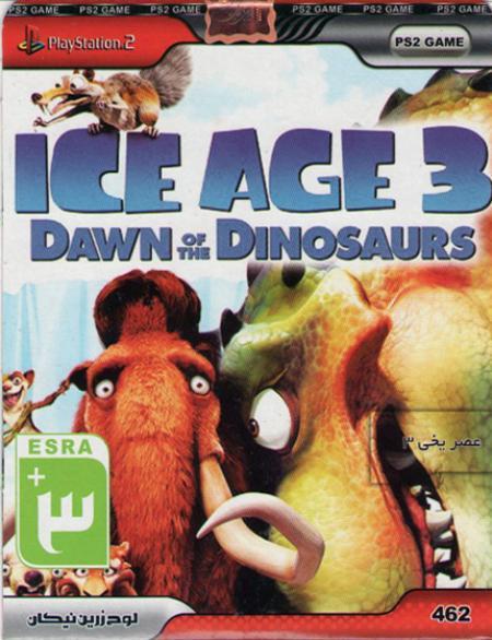 گیم عصر یخی 3