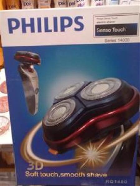 ریش تراش فیلیپس مدل RQ1480