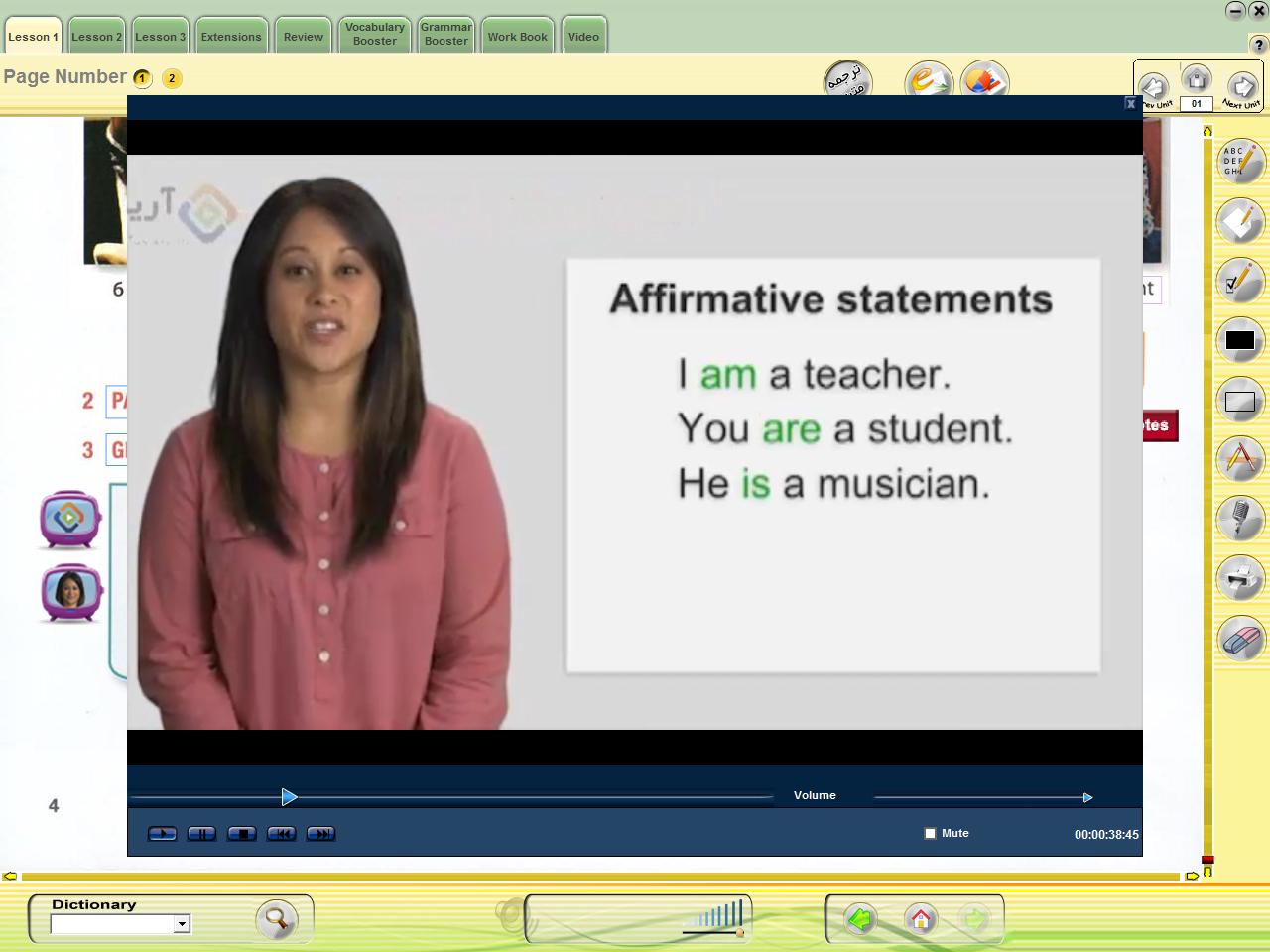 انگلیسی بدون توقف 2-نسخه کامل