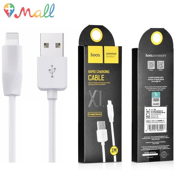 کابل تبدیل USB به Lightning هوکو HOCO X1