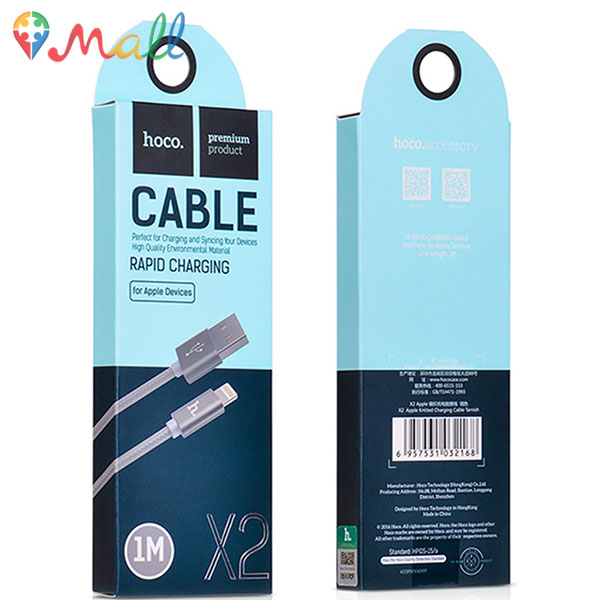 کابل تبدیل USB به Lightning هوکو HOCO X2