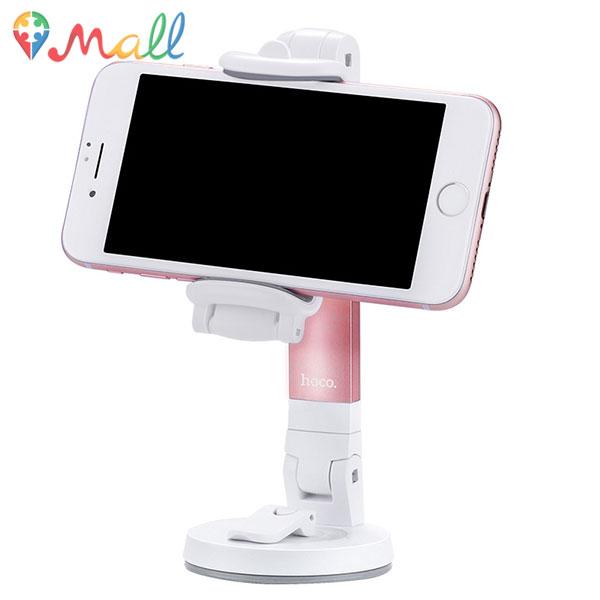 پایه نگهدارنده گوشی موبایل هوکو HOCO P6