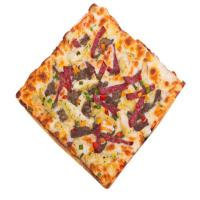 ریو پیتزا عطاویچ