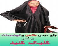 چادر عربی رویال نگینی