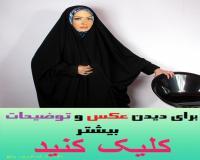 چادر بحرینی کن کن