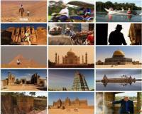 مستند دور دنیا با 80 گنجینه