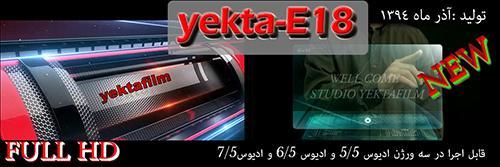 yekta-E18