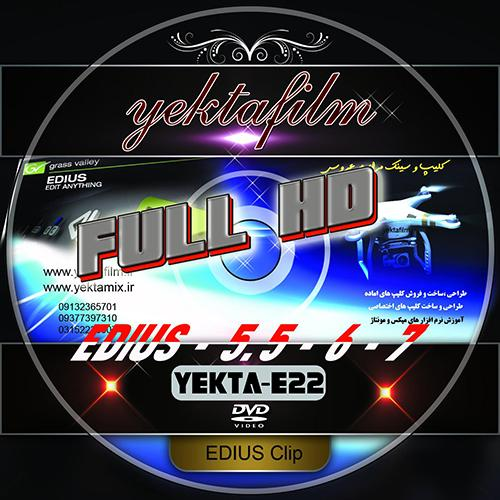 yekta-E22