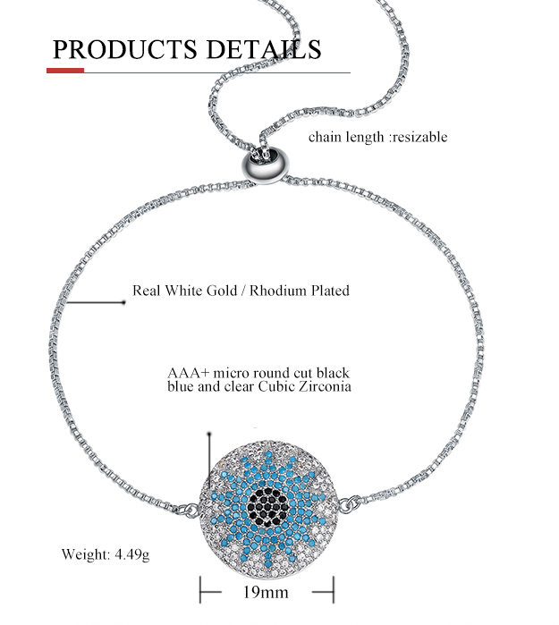 دستبند مدل B121