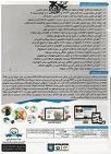 آموزش جامع طراحی وب سایت با جوملا