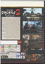 بازی جنگ شوگان 2