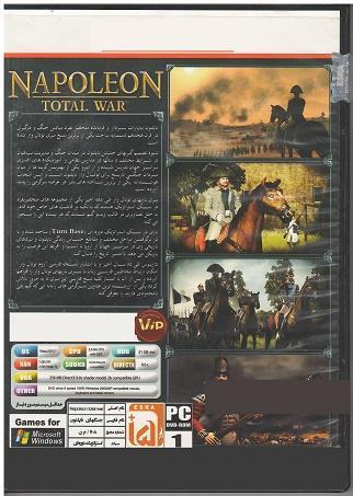 بازی جنگ های ناپلئون