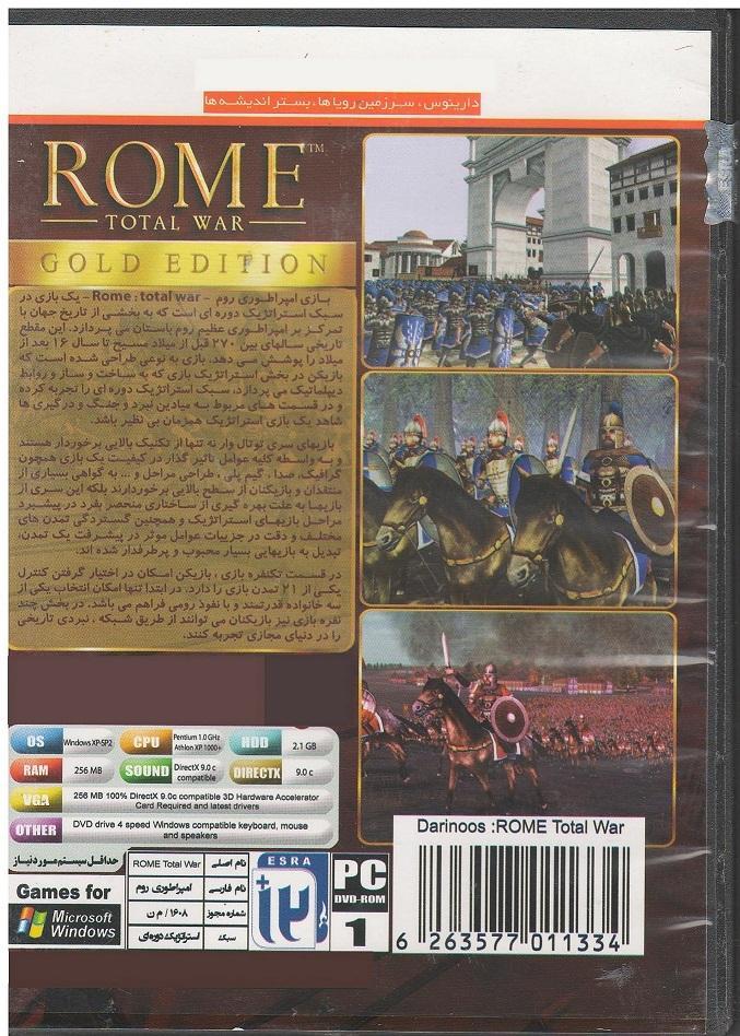 امپراطوری روم - نسخه طلایی - نبرد بربرها، الکساندر - نسخه فارسی