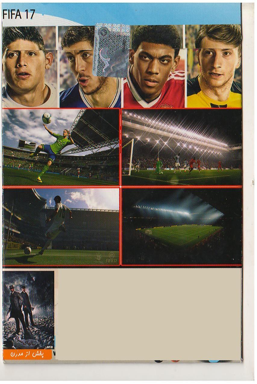 FIFA17-اورجینال
