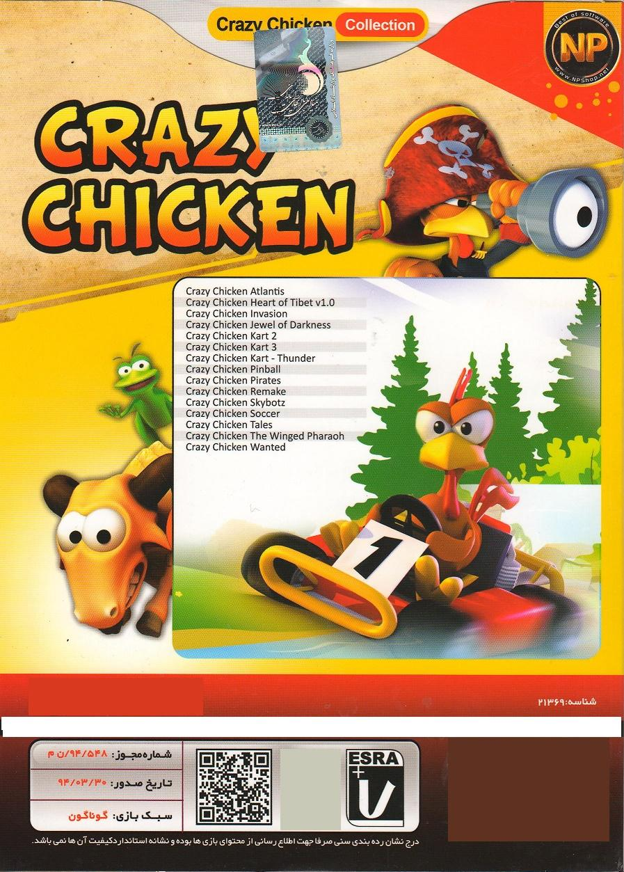 crazy chicken collection -اورجینال