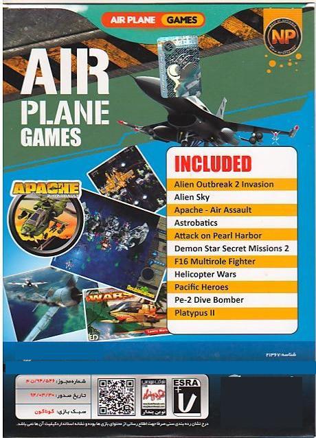 air plane games -اورجینال