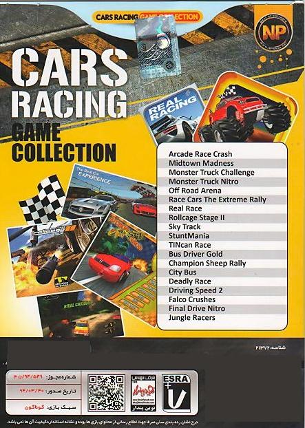 cars racing -اورجینال