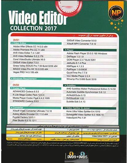 Video Editor collection 2017 -اورجینال