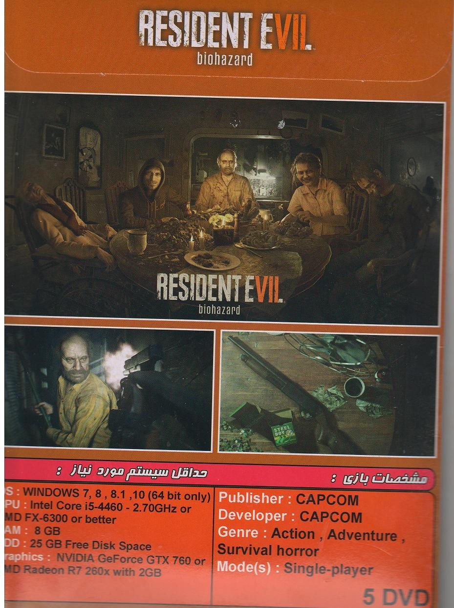 RESIDENT EVIL 7 -اورجینال