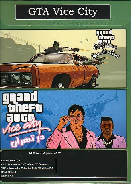 GTA Vice City-نسخه فارسی - اورجینال