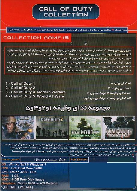 CALL & DUTY Collection-اورجینال