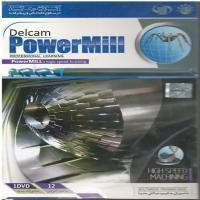 آموزش جامع Delcam PowerMill