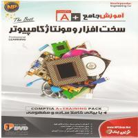 آموزش جامع سخت افزار و مونتاژ کامپیوتر