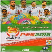 بازی های مهیج جام ملت های آسیا PES 2015