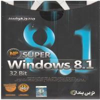 ویندوز هوشمند super windows 8.1