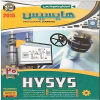 آموزش جامع Hysys 2015