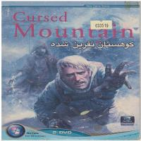 بازی کوهستان نفرین شده cursed montain