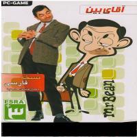 بازی جالب آقای بین Mr Bean