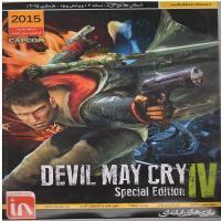 بازی DEVIL MAY CRYIV  نسخه نهایی و کاملا تست شده
