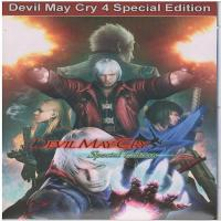 بازی DEVIL MAY CRY - Special Edition