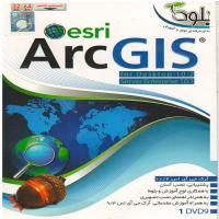 نرم افزار Arc GIS for Desktop 10.2