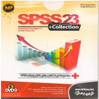 نرم افزار SPSS 23 + Collection