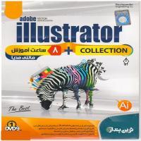 Adobe illustrator + collection + 8ساعت آموزش مالتی مدیا