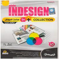 Adobe INDESIGN + collection + 10ساعت آموزش مالتی مدیا
