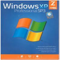ویندوز xp نسخه Professional SP3