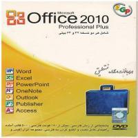 Office 2010 Professional Plus شامل هر دو نسخه 32 و 64 بیتی