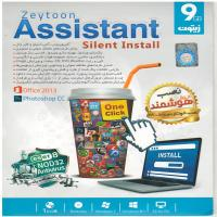 Zeytoon Assistant silent Install