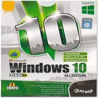 windows 10 All Edition 32 & 64 Bit