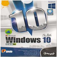 windows 10 32 & 64 Bit