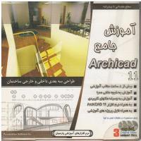 آموزش جامع Archicad 11