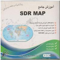 آموزش جامع SDR MAP