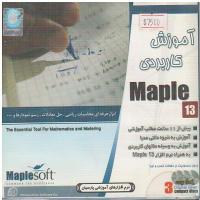 آموزش کاربردی13  Maple