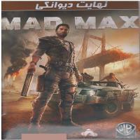 نهایت دیوانگی MAD MAX