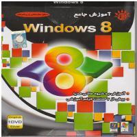 آموزش جامع Windows 8 سطح مقدماتی و پیشرفته