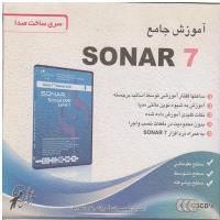 آموزش جامع SONAR 7 ساخت صدا - مقدماتی تا پیشرفته