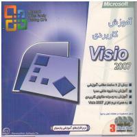 آموزش کاربردی Visio 2007